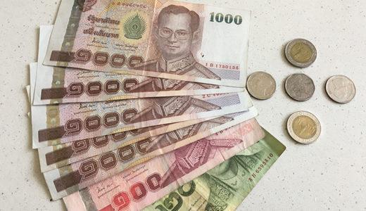 バンコクの物価上昇
