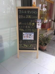 WP_001027