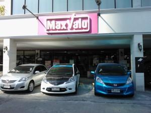 Max Value picture