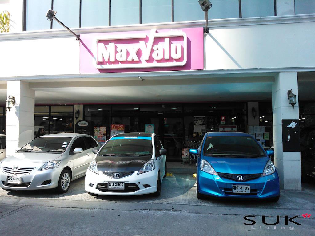 マックスバリューエカマイ店の写真