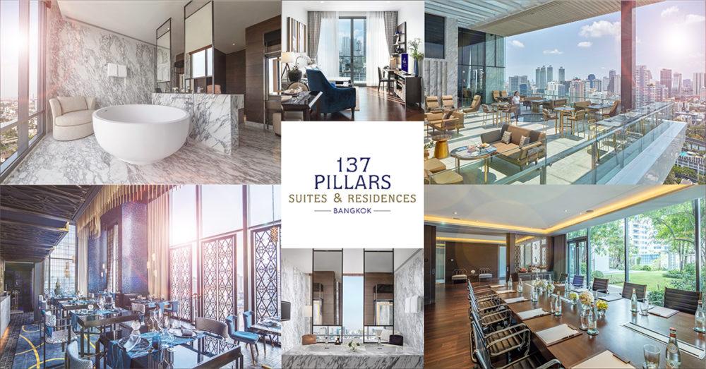 バンコク在住日本人の憧れの住まい!「137 Pillars Suites Bangkok」の魅力を大公開!