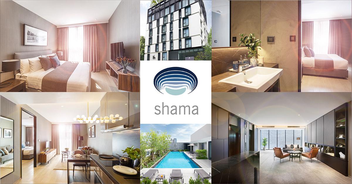 これから人気上昇確実!?今一番オススメしたい、超新築物件「Shama39」をご紹介