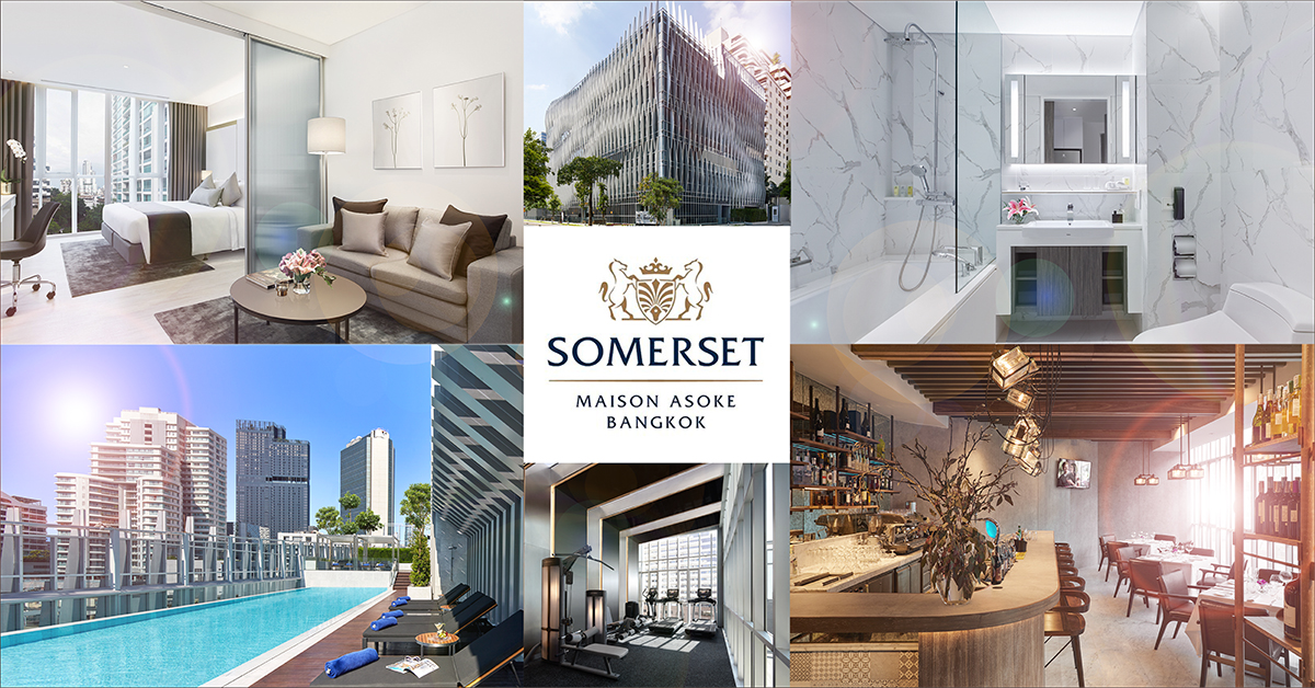 大手チェーンの新築アパートメント!プロンポンエリア最大級のタワマン『Somerset Maison Asoke Bangkok』