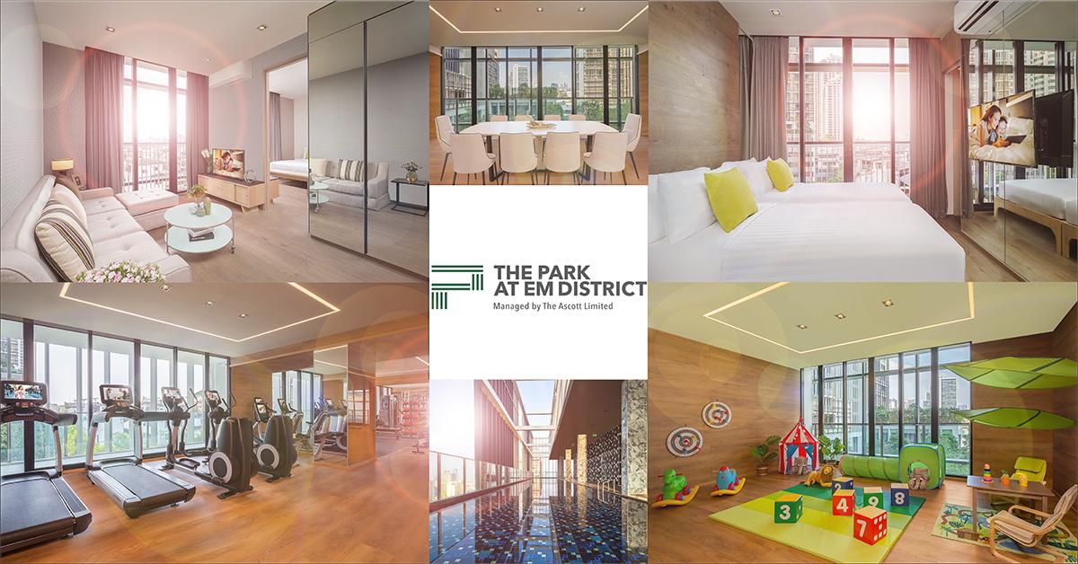 バンコクで憧れのタワーマンション住まい!プロンポンエリア最大級のタワマン『The Park at EM District』