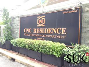 CNC レジデンスのファシリティの写真05