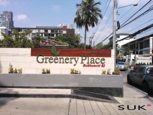 Greenery Placeの外観の写真02