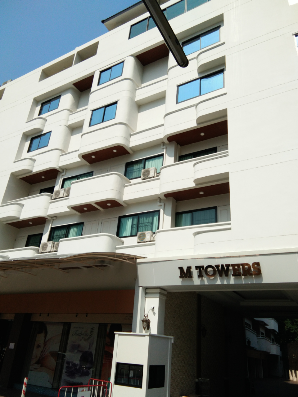 M TOWER Soi33/1