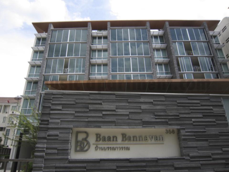 Baan Bannavan【バーン ナンナヴァン】